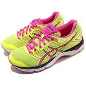 【六折特賣】Asics 慢跑鞋 Gel-Phoenix 8 黃 粉紅 八代 避震透氣 女鞋 亞瑟士 運動鞋【PUMP306】 T6F7N0720