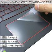 【Ezstick】Lenovo IdeaPad Y720 15 IKB TOUCH PAD 觸控板 保護貼