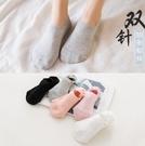 短襪 襪子女士短襪船襪女棉襪低幫淺口夏薄款韓版黑色可愛日系硅膠防滑【快速出貨八折搶購】