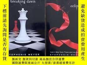 二手書博民逛書店暮光之城英文原版:breaking罕見dawn +eclipse 兩冊合售Y292071 STEPHENIE