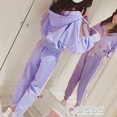 網紅女神運動套裝女新款春秋季韓版時尚休閒服加絨衛衣兩件套 草莓妞妞