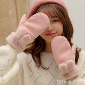 手套包指女冬季學生軟妹可愛卡通兔耳朵毛絨保暖戶外日系加絨加厚 蘿莉小腳ㄚ