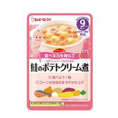 日本 KEWPIE HA-6 鮭魚燉馬鈴薯隨行包(9個月以上適用)