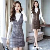 毛呢吊帶裙套裝女秋冬裝新款韓版修身顯瘦中長款兩件套洋裝 米希美衣
