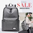韓版時尚潮流雙肩背包 男帆布背包旅行背包 電腦包 學生書包 【YB024】