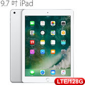 2017 APPLE 9.7 吋 iPad LTE+WIFI 128GB - 銀色
