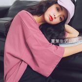 T恤 學生原宿風上衣慵懶大碼棉oversize短袖t恤女夏寬鬆韓版bf五分袖·夏茉生活