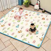 寶寶爬行墊加厚嬰兒客廳爬爬墊兒童游戲地墊家用環保泡沫墊子     萌萌小寵igo