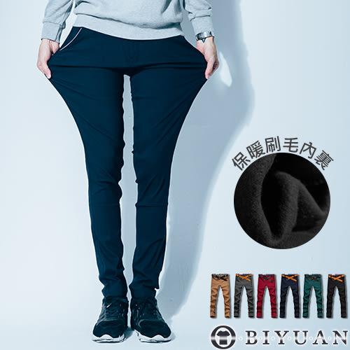 刷毛工作褲【T1318】OBI YUAN 韓國布料訂製款特殊彈力休閒褲共6 有加大尺碼