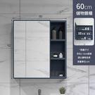 浴室鏡櫃 單獨帶燈衛浴掛牆式衛生間壁掛鏡子帶置物架【八折搶購】