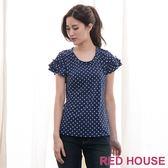 【RED HOUSE-蕾赫斯】波卡點點荷葉袖短T(共二色)  滿599元才出貨