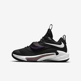 Nike Freak 3 Gs [DB4158-001] 大童鞋 籃球鞋 運動 靈活 透氣 抓地力 穩定 魔鬼氈 黑紫白