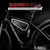 立騎士山地自行車包三角包工具包前梁包公路車騎行裝備單車配件   電購3C