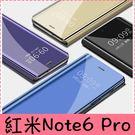 【萌萌噠】Xiaomi 紅米Note6 ...