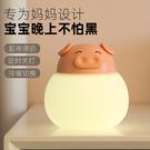 小夜燈 床頭燈台燈節能燈睡眠插電臥室嬰兒宿舍餵奶護眼usb充電式  快速出貨