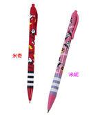【卡漫城】日本限定 米妮 米奇 原子筆 任兩款 ㊣版 迪士尼 Minnie Mickey 墨水 韓國製造 米老鼠