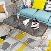 茶几 輕奢鋼化玻璃茶幾小戶型客廳大理石迷妳創意圓形茶桌現代簡約 時尚芭莎WD