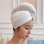 幹髮帽 日本雙層加厚幹髮帽包頭巾超強吸水速幹可愛浴帽長髮女頭髮幹髮巾 米家