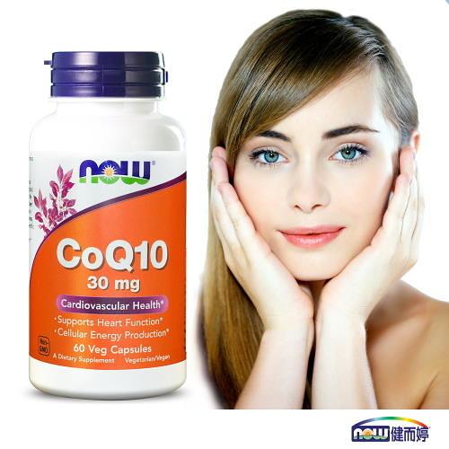 精純CoQ10膠囊食品(60顆)【NOW健而婷】
