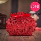 中國風紅色婚禮結婚喜糖盒子 個性糖盒喜糖盒 創意喜糖袋
