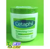 [COSCO代購] C63616 稍乾性及乾性膚質用]  舒特膚 Cetaphil 長效溫和保濕乳霜  20oz/566g
