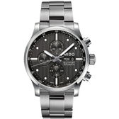 MIDO 美度 Multifort系列三眼計時碼鋼帶錶-黑 M0056141106100