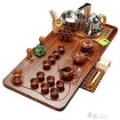 全自動茶具套裝茶盤茶台茶海實木烏金石陶瓷簡約家用整套電磁爐 【全館免運】igo