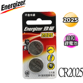 勁量Energizer CR2025 鈕扣鹼性電池 24入(2入裝)