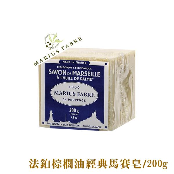 法鉑棕櫚油經典馬賽皂200PRESBF (200g) / 城市綠洲(天然香皂、沐浴清潔用品、法國原裝進口、手工皂)