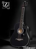 吉他單板41寸初學者吉他學生38寸新手練習男女生入門琴民謠木吉他樂器 貝芙莉LX