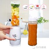 榨汁機迷你家用果汁機電動多功能便捷水果原汁機料理機小型豆漿機YYP ciyo 黛雅