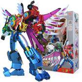 神獸金剛4四邦寶歷險記5合1男孩套裝神獸金剛玩具6合體變形機器人