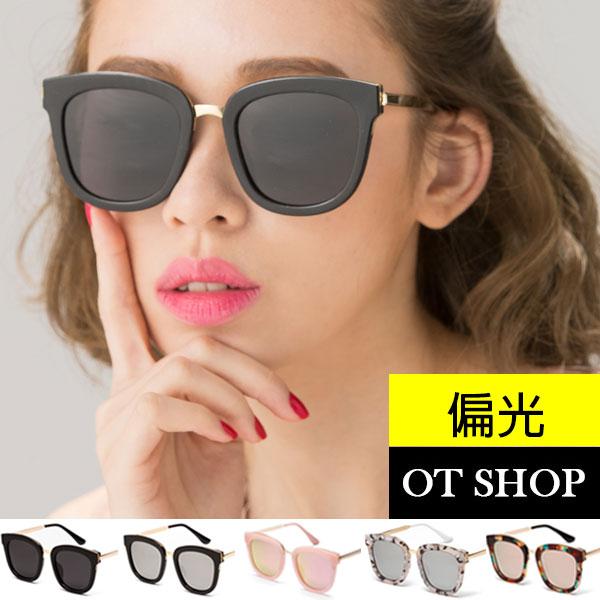 OT SHOP太陽眼鏡‧抗UV韓系高質感偏光太陽眼鏡‧全黑/亮黑/大理石黑/粉/紫反光‧現貨五色‧NN40