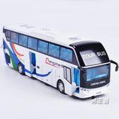 (八八折搶先購)聲光感官玩具旅游大巴士汽車模型公共汽車兒童合金公交車仿真聲光回力