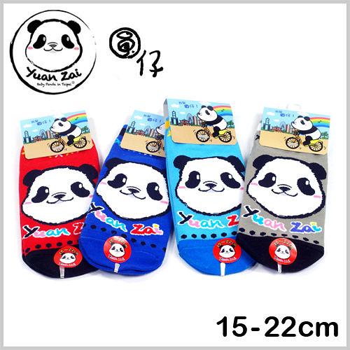 大貓熊圓仔大頭款 兒童直版襪 臺北市政府授權 台灣製造 品質保證 熊貓 造型襪 兒童襪 短襪