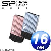 [富廉網] 廣穎 SiliconPower Jewel J20 16GB USB3.0 迷你晶燦隨身碟