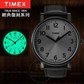 TIMEX美國第一品牌復刻系列簡約時尚腕錶T2N346公司貨/情人節/禮物/聖誕節