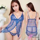 性感衣褲 情趣睡衣【Gaoria】性感心計 性感薄紗透視開襟 性感情趣睡衣 藍