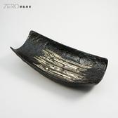 原點居家創意 高檔日式餐具 壽司盤 菜盤 點心盤 深盤 菜盤 水果盤 創意造型常滑燒陶瓷盤