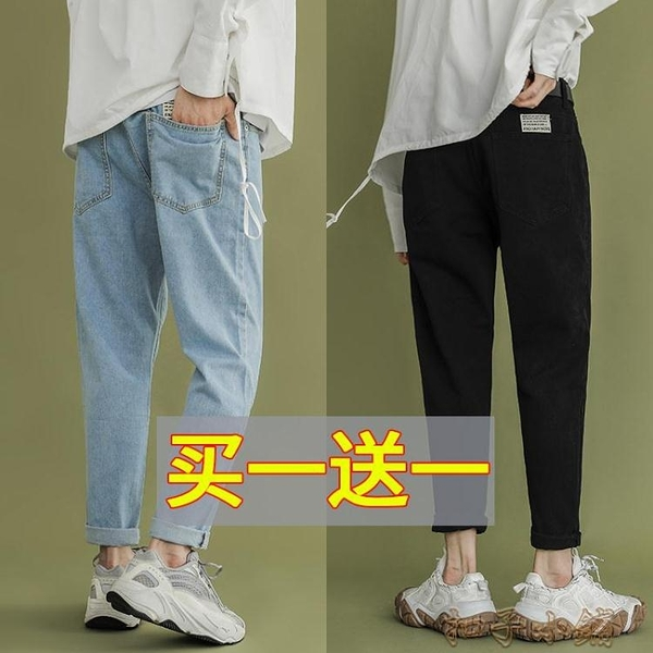 夏季男生新款港風休閒淺色牛仔褲寬鬆直筒百搭修身小腳 【年終盛惠】