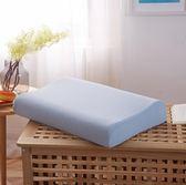 週年慶優惠-乳膠枕 全棉水洗棉乳枕套 棉枕套儿童枕套