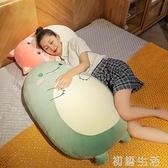 可愛恐龍毛絨玩具女生床上抱著睡覺布娃娃抱枕玩偶公仔超軟可拆洗 中秋節全館免運