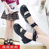娃娃鞋 日系學院風原宿洛麗塔圓頭cos公主小皮鞋女學生森系淺口綁帶單鞋 薇薇