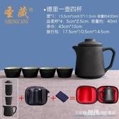 馬克杯子黑陶瓷帶蓋茶水分離茶杯便攜包旅行茶具套裝茶杯日式家用『潮流世家』
