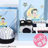 彌月禮寶寶短袖棒球裝8件組/裝 高檔禮盒 現+預