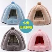 貓窩四季通用冬季保暖
