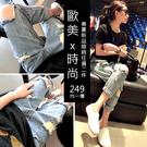 克妹Ke-Mei【AT51454】最愛偷...