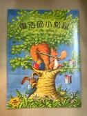 (二手書)復活節小松鼠 = The Easter squirrel