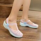 洞洞鞋女夏中高跟涼鞋包頭果凍鞋女學生韓版沙灘鞋增高防滑涼拖鞋