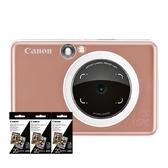 【搭ZINK™相片紙3盒】CANON iNSPiC【S】ZV-123A 玫瑰金 可連手機拍可印相機